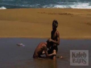 Kaleb sutra bb playa posiciones