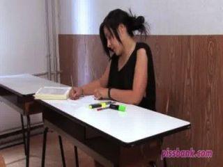 Piss mi escritorio