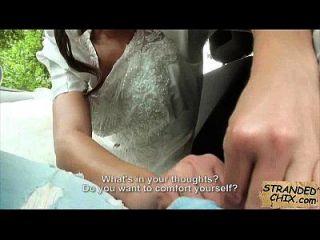novia folla al azar al tipo después de la boda cancelada amirah adara.1.2