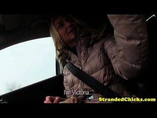 amateur hitchhiker trucos en su bf con conductor