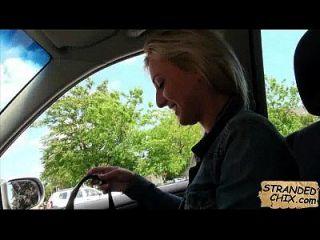 tía checa follada en el coche katy rose.1