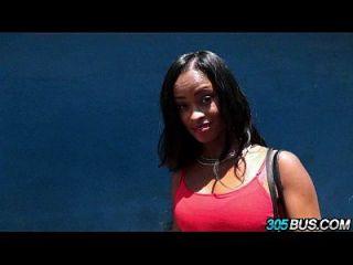ghetto black girl da el culo por dinero en efectivo