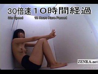 topless japanese colegiala glory hole in tiny box subtitled