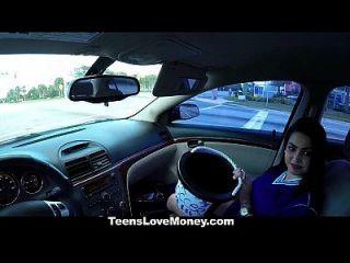 ¡dinero de la recaudación de fondos del teenslovemoney para un quickie del coche!