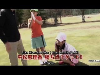 subtitulado sin censura hd japanese golf outdoors exposure