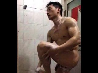 japonés, tomar el baño en la academia