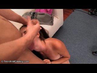 aficionado morena follada en el culo