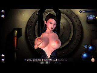 sexy espía fucking (yyuki ryoko 3d hentai)
