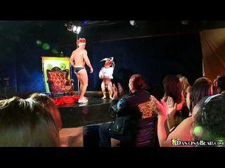 desengaño de club de striptease