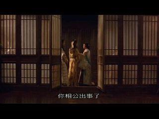 金瓶梅 la leyenda prohibida sexo y palillos 2