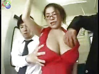 Japón público