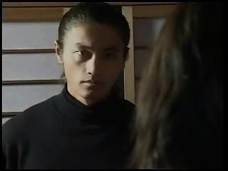 Slutty mujer japonesa ii