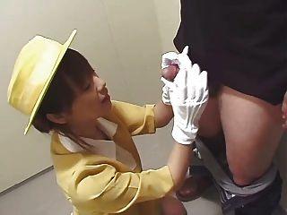 Chica del ascensor tekoki
