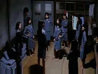 Examen japonés de la cárcel