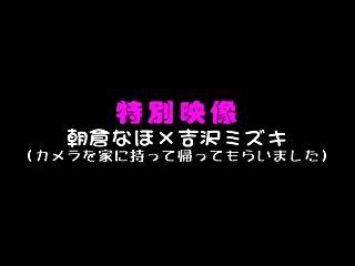 Mejor japonés lesbiana besando escena
