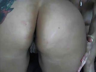 novias divertirse en la webcam