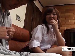 subtitulada cfnm aburrida colegiala japonesa con el novio caliente