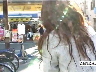 extrema humillación pública del hombre japonés en drag subtitulado