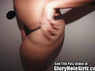 gordo hambriento cutie come filetes de tubo en el gloryhole