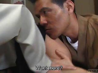 japonés colegiala azotes extraño y trío subtitulado