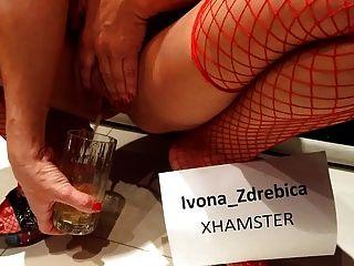 ivona zdrebica sexy serbia milf mear